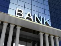 वर्षभरात बँकांमध्ये झाले ६७ हजार कोटींचे घोटाळे