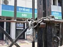 Bank Union Strike: सावधान...! बँक कर्मचारी तीन दिवस संपावर; सलग पाच दिवस व्यवहार ठप्प राहणार