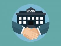 नोकरी सोडल्यानंतर बँकेचे सॅलरी अकाऊंट बंद करावे का? वाचा फायदा-तोटा