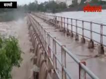 कऱ्हा नदीला 50 वर्षांत प्रथमच महापूर