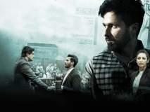 Batti Gul Meter Chalu Movie Review : सुखद धक्का!!