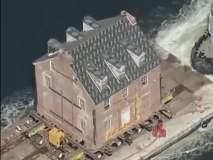 Video: हौसेसाठी कायपण! 259 वर्षे जुने, तब्बल 360 टनांचे घर पाण्यातून नेले