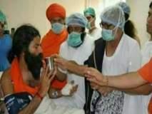बाबा रामदेव जर्मनीतील रुग्णालयात? जाणून घ्या व्हायरल सत्य