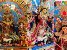सांगलीच्या नवरात्रोत्सवाशी बंगाली परंपरेचा संगम