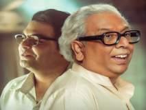 Bhai Vyakti Ki Valli Part-2 Marathi Movie Review: असा 'भाई' पुन्हा होणे नाही