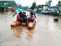 पुराच्या पाण्याने भामरागड जलमय, 300 कुटुंबियांना सुरक्षितस्थळी हलविले