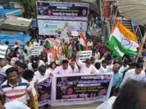 Bharat Bandh : मुंबईसह महाराष्ट्रात 'भारत बंद' ला संमिश्र प्रतिसाद