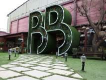 बिग बॉस 13 : अतिशय प्रशस्त आहे बिग बॉसचे नवं घर, पाहा घराचे Inside फोटो!