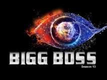 'बिग बॉस'चे १३ वे सीझन कोण करणार होस्ट? इथे मिळेल उत्तर!!