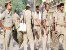 लाच घेतल्याप्रकरणी 45 पोलिसांवर निलंबनाची कारवाई