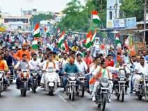 Maharashtra Election : पुण्यातील कॅन्टाेन्मेंटमध्ये सर्वाधिक मिरवणुका
