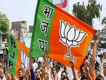 Maharashtra Election 2019: भाजपाच्या नाराज कार्यकर्त्यांच्या समजूतीसाठी विविध 'फंडे'