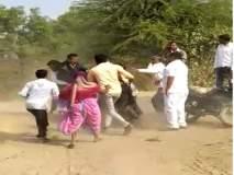 भाजपा किसान मोर्चाच्या जिल्हाध्यक्षाने महिलेला केली मारहाण
