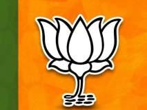 महाराष्ट्र निवडणूक निकालः भाजपाला धक्का, पुण्यातील ८ जागांपैकी ३ जागांवर आघाडीचे उमेदवार पुढे