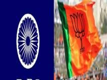 Maharashtra Election 2019:  रिपाइंची बंडखोरी मोडण्यासाठी भाजपची व्यूहरचना