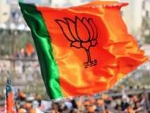 Maharashtra Election 2019 : उरणमध्ये भाजपची दुटप्पी भूमिका
