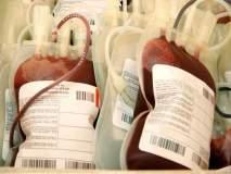 हिंगोली जिल्हा रूग्णालयात रक्त तुटवडा; दात्यांना रक्तदान करण्याचे आवाहन