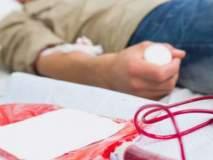 ...त्यामुळे आता रक्तदानावेळी द्यावं लागणार 'आधार' किंवा पॅन कार्ड!