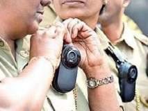 जनतेसोबत पोलिस कसे वागतात? कैद करण्यासाठी खांद्यावर कॅमेरे लावा : उच्च न्यायालय