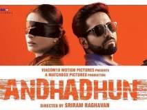 AndhaDhun Movie Review: अनोखा,अद्भूत!!