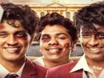 Boyz 2 Marathi Movie Review : बॉईजने पुन्हा एकदा घातला दंगा