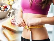 नाश्त्यात 'या' खास गोष्टींचा करा समावेश, वजन करा कमी आणि ठेवा नियंत्रित!
