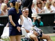 टेनिस कोर्टवर पाण्याची बाटली शोधतच राहीला फेडरर; अखेर 'या' व्यक्तीने दिला मदतीचा हात