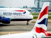 ब्रिटिश एअरवेजचे पायलट संपावर; 1500 उड्डाणे रद्द