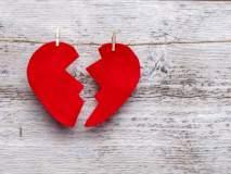 प्रेम, वितुष्ट आणि गुन्हा ! चंद्रपूरच्या तरुण-तरुणीविरुद्ध गुन्हा दाखल