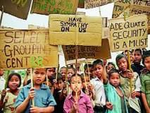 ब्रू निर्वासितांचे रेशन, मदत १५ जानेवारीपासून बंद