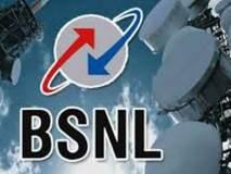 'बीएसएनएल' देणार बेरोजगार, पदवीधरांना भागीदारीची संधी