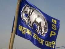 Maharashtra Assembly Election 2019 : बसपाचे उमेदवार थेट नामांकन अर्जच भरणार