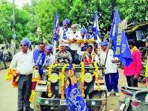 Maharashtra Assembly Election 2019 : सुरेश साखरे यांचे रॅलीद्वारे मतदारांना साकडे