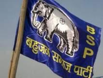 Maharashtra Assembly Election 2019 : बसपाची पुन्हा विदर्भाकडूनच अपेक्षा
