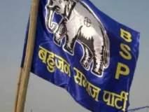 सिंधुदुर्गात बसपा स्वबळावर लढणार, इच्छुकांच्या मुंबईत मुलाखती