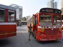रिक्षाने एक हजार रुपये, तोच प्रवास बेस्टने ९५ रुपयांत