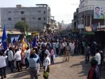 'कोरेगाव भीमा'चे पदडसाद : बुलडाणा शहर व ग्रामीण भागात कडकडीत बंद!