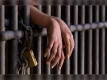सख्ख्या भावाचा खून केल्याप्रकरणी चौघांना जन्मठेपेची शिक्षा