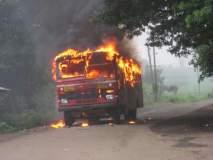 Maharashtra Bandh : सांगलीतील मांगलेमध्ये एसटी बस पेटविली, प्रवाशी बचावले