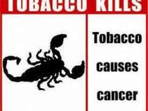 पानठेल्यावर कर्करोग चेतावणी सूचना बंधनकारक!