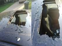 कारमध्ये ब्युटी प्रॉडक्ट ठेवणं पडलं महागात, स्फोट झाल्यावर कारचा चेहरा-मोहराच बदलला!