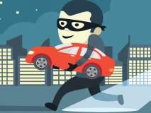 खूशखबर...आता वाहन चोरीवर बसणार लगाम; सरकारच ट्रॅक करणार