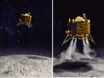 चांद्रयान उद्या करणार चंद्रावर ऐतिहासिक लँडिंग