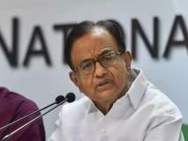 P. Chidambaram Arrested :पी. चिदंबरम यांना पाच दिवसांची सीबीआय कोठडी