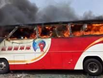 चीनमध्ये ट्रक अन् बसचा भीषण अपघात, 36 प्रवाशांचा दुर्दैवी मृत्यू, 36 जखमी