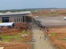 चिपी विमानतळ टर्मिनल उद्घाटन कार्यक्रमात पत्रकारांना अपमानास्पद वागणूक