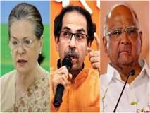 Maharashtra Government: महाशिवआघाडीच्या सत्तास्थापनेवर सस्पेन्स; सोनिया गांधींच्या मनात नेमकं चाललंय तरी काय?