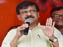 महाराष्ट्र निवडणूक २०१९: मतदानाच्या घटलेल्या टक्केवारीवरुन संजय राऊतांनी साधला भाजपावर निशाणा, म्हणाले की...
