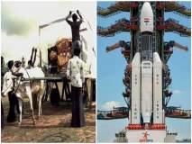 ISRO's 50 Years Journey: बैलगाडी ते मिशन चांद्रयान 2; असा होता ISRO चा 50 वर्षांचा सुवर्ण काळ