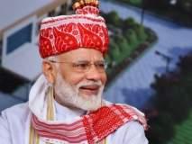 Narendra Modi Birthday Plan : आईचा आशीर्वाद अन् नर्मदा आरती; 'असा' आहे पंतप्रधान मोदींच्या 69 व्या वाढदिवसाचा संपूर्ण कार्यक्रम